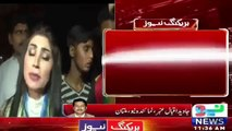 Breaking News  Model Qandeel Baloch Killed by Her Brother on 16 July 2016 in Multan - Dailymotion