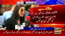 Model Qandeel Baloch allegedly killed by her brother in Multan