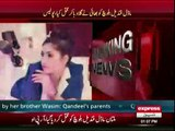 Qandeel ko uske bhai Waseem ne ghairat ke naam per qatal kiya - Qandeel Baloch's parents record their statement