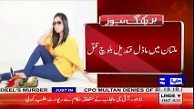 Qandeel Ko Uske Bhai Waseem Ne kyun Mara:- Qandeel Baloch's Parents Record Their Statement