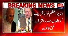 Afghan President Ashraf Ghani telephones to PM Nawaz Sharif
