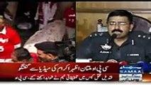 Qandeel Baloch Ko Qatal Karne Wala Waseem Giriftaar news