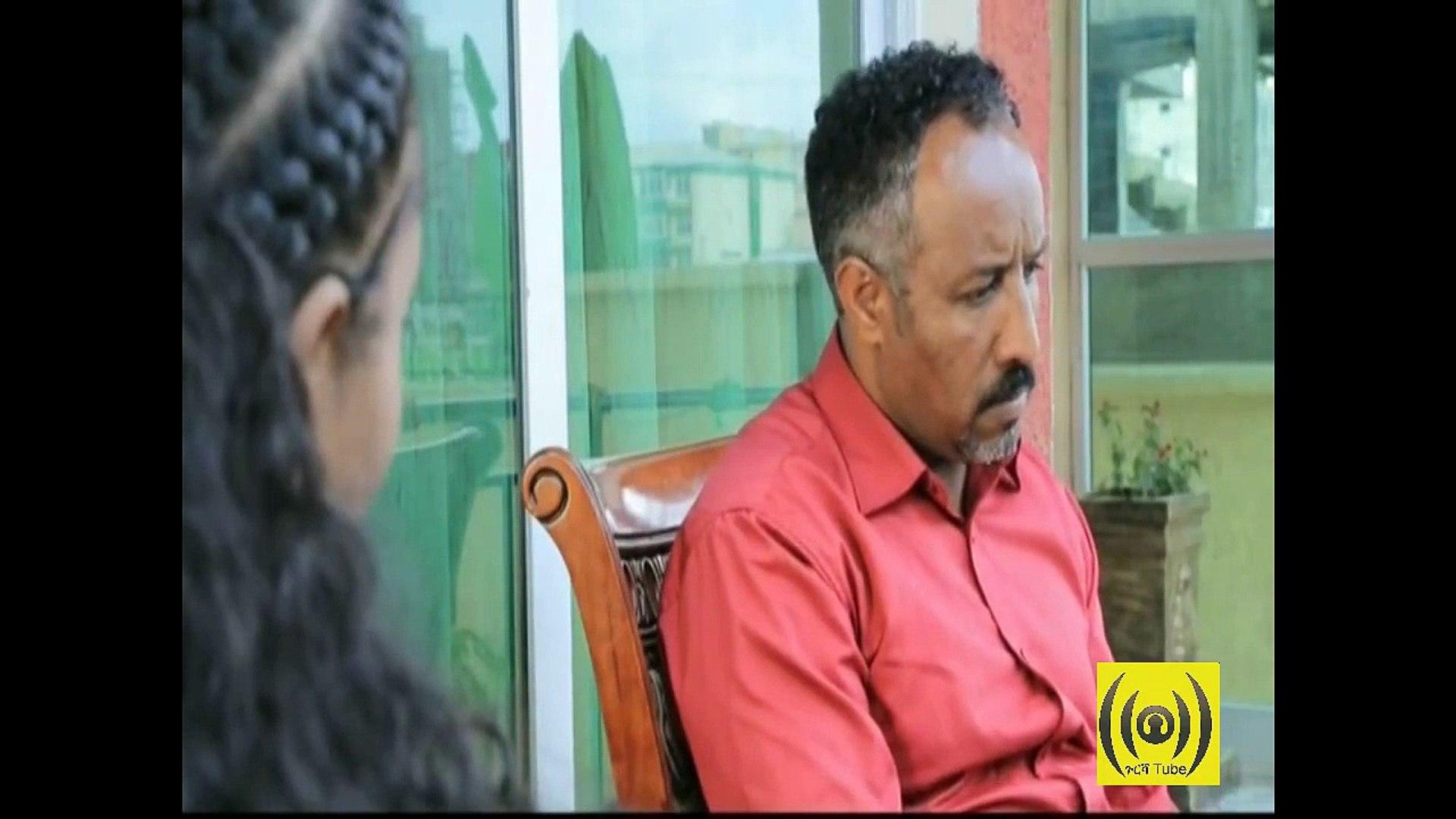 Bekenat Mekakel Part 57 - Ethiopian Drama