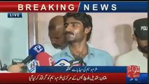 Qandeel Baloch's brother arrested