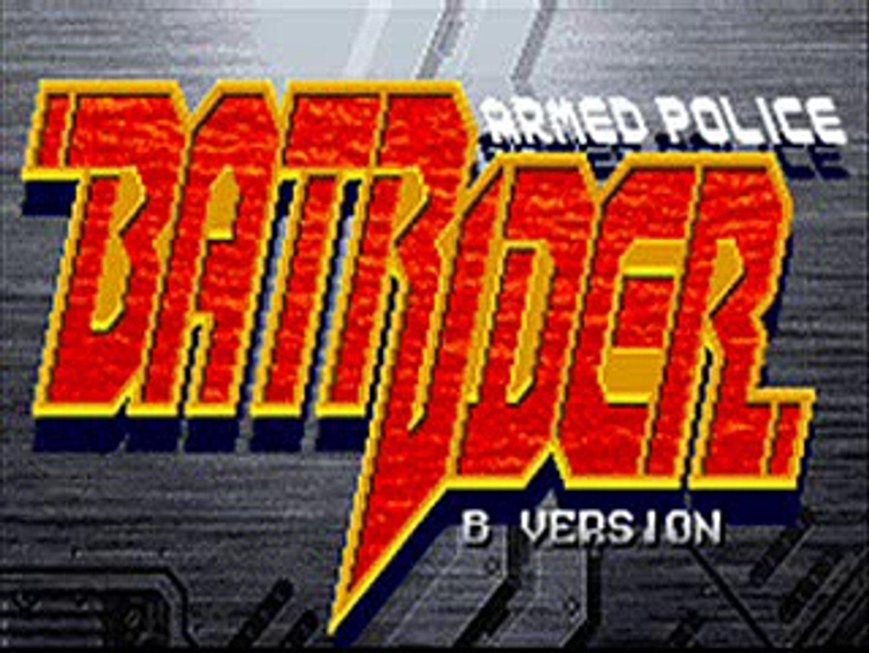 Armed Police Batrider - Spiral Locus ~ Boss Mahou 10
