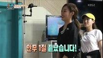 160610 - TIFFANY Dance Practice Cut @KBS Sister's Slam Dunk EP 10