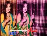 Pashto Album Best Of Neelo Raza Watan Ta Rasha VOL 3 Part-9