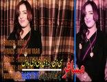 Pashto Album Best Of Neelo Raza Watan Ta Rasha VOL 3 Part-11
