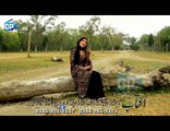Tapey Gul Sanam Album Khaista Guloona