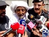 Qandeel Baloch ka bap qandeel baloch k bap ka bayan