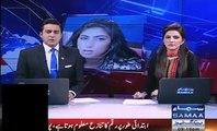 Another News About Qandeel Baloch Murdered