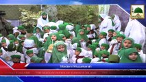Raja.G !! حضرت علامہ مولانا الیاس قادری رحمتہ اللہ علیہ کی بچوں کے ساتھ عید[مدنی پھول] Must Watch MADNI MUZAKRA CHILDREN WITH MOULANA ILYAS QADRI R.A ON EID NAAT/BEYAAN