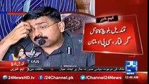 Qandeel Baloch ka Qatal Pakra Gaya Breaking News