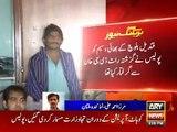 Ary News - Qandeel Baloch K Qatil Bhai Waseem Ka 3 Roza Jismani Remand Adalat Ne Manzoor Karliya