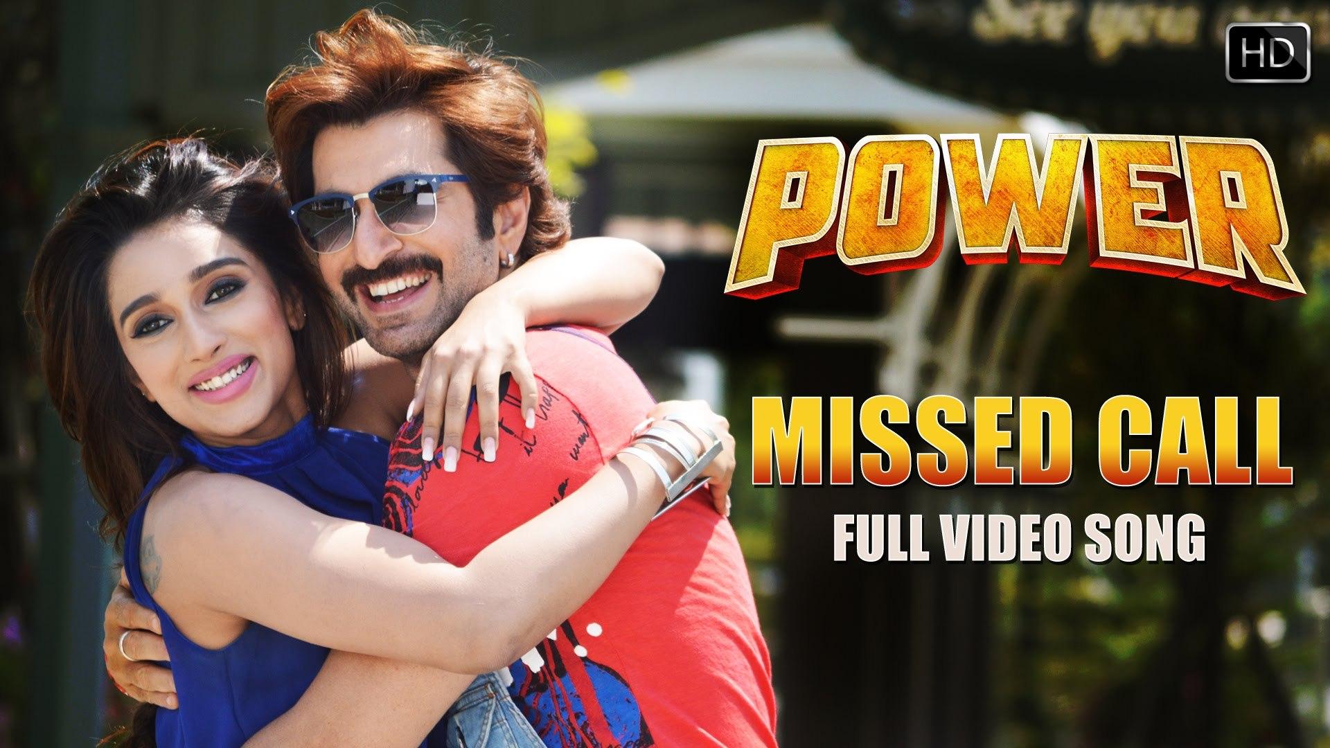 Missed Call | Power | Bengali Movie | JEET