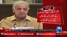 The Chief Minister of punjab has directed MPA run for election campaign in kashmir- funds will be stoped on bad results
