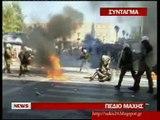 ΕΠΕΙΣΟΔΙΑ ΣΤΟ ΣΥΝΤΑΓΜΑ - 26/09/2012
