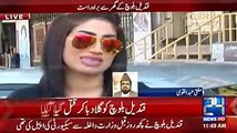 Live Qandeel Baloch is murdered by her brother Remarks Mufti Abdul Qavi