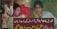 Why i killed my sister, Qandeel brother gave statement