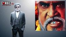What is the Meaning of Rajinikanth Kabali MovieName ll latest telugu film news updates gossips