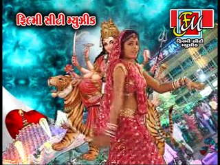 Ambe Maa Na Mena Popat | Part 4 | Rajal Barot DJ Songs 2016 | Ambe Maa Songs | Gujarati Full HD Video