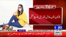Qandeel Ko Uske Bhai Waseem Ne kyun Mara-- Qandeel Baloch's Parents Record Their Statement - YouTube