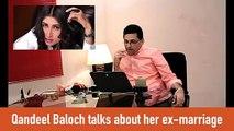 Mere Bhai Mujhe Qatal Karna Chahte Hain…Qandeel Baloch Told 2 days Before Death