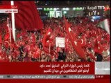 خطاب اردوغان للشعب - بعد فشل الانقلاب