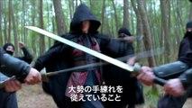 Nirvana in Fire《琅琊榜》Japanese DVD promotional trailer HD (Eng Sub)