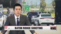 Three police officers killed in Baton Rouge, heightening racial tensions in U.S.