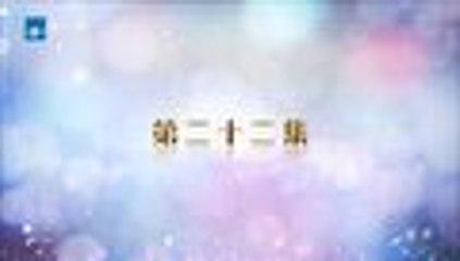 【HD】2016警花与警犬第22集 公安刑警 于和伟、侯梦莎、黄梦莹主演