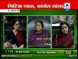 Uproar in Loksabha over Delhi gangrape case
