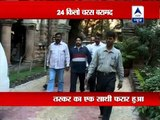 Mumbai Police arrests drug smuggler, seizes 24-kg drug