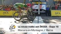 La minute maillot vert ŠKODA - Étape 16 (Moirans-en-Montagne / Berne) - Tour de France 2016