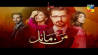 Mann Mayal Episode 26 Promo Full Hum TV - 18 July 2016