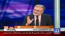 Jab Media Ne Qandeel Baloch Ki Haqeeqat Fouzia Azeem Ko Be-Naqab Tab Usay Qatal Kia Gia- Nusrat Javed