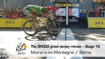 The ŠKODA green jersey minute - Stage 16 (Moirans-en-Montagne / Berne) - Tour de France 2016