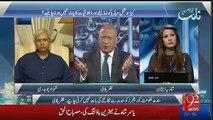 Qandeel Baloch Ka Qatal Media Ki Waja Say Howa Hai Zafar Hilalay