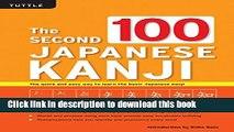 PDF] The Second 100 Japanese Kanji: (JLPT Level N5) The