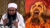 Maulana Tariq Jameel Angry Bayan About Qandeel Baloch Vulgarity