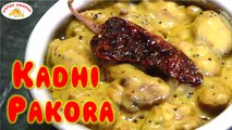 Kadhi Pakora Recipe | Very Yummy Gram Flour Curry | Gapar Chapar