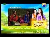 Manchali Episode 14 Promo on Geo TV 18 july 2016