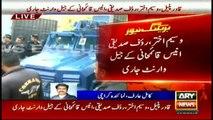 Arrest warrant issued against Rauf Siddiqui, Anees Qaimkhani, Waseem Akhtar and Qadir Patel