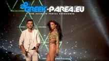 Κωνσταντίνος Κουφός & Κατερίνα Στικούδη - Η Πιο Ωραία Στην Ελλάδα (Mad VMA 2016)