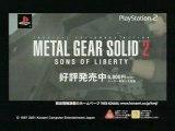 Metal Gear Solid 2: Publicité N°1