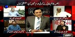 Aamir Liaqat Sahab ap tu aalim bhi hain batain MQM hakumat ke sath hai yan opposition mein? Ali Mohammad Khan traps Aami