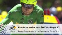 La minute maillot vert ŠKODA - Étape 13 (Bourg-Saint-Andéol / La Caverne du Pont-d'Arc) - Tour de France 2016