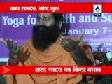 Ramdev defends Sharad Yadav's controversial statements