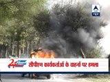 Gunshots fired as Left, TMC clash