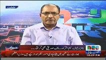 Khabar Kay Peechay Fawad Chaudhry Kay Saath - 19th July 2016